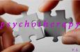 Ψυχοθεραπεία στην Γλυφάδα